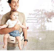Soporte de Cintura Para taburete de bebé, accesorios ergonómicos Para asiento de Cintura, cangures Para La Cintura, Porta Mochila