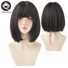7JHH парики черный короткий боб парик для девушки Ежедневное ношение синтетический парик Новый стиль натуральный упругий летний термостойки...