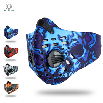 Fast Ship Activated Carbon Filter Cycling Face Mask Camouflage PM 2.5 Mouth Masks Dust Proof Masker Breathing Valve Men Women