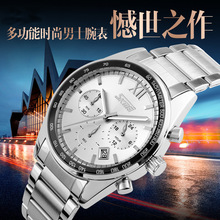 Skmei Genuine Product Men Steel Belt Watch Watrproof Watch Multifunction Quartz