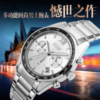 Skmei Genuine Product Men Steel Belt Watch Watrproof Watch Multifunction Quartz Watch Men's 9096