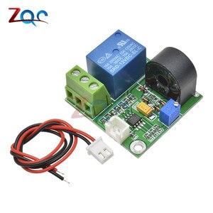 Модуль датчика переменного тока 12 В, модуль датчика переменного тока 0 -5A, переключение с 1-канальным реле и проводом подключения