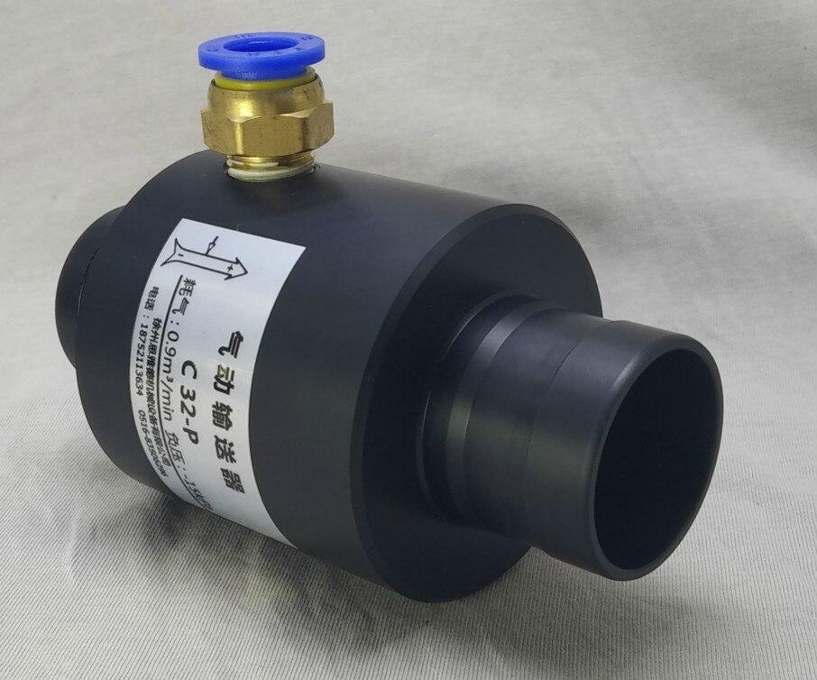 Pneumatic Conveyor Air Amplifier Pneumatic Conveyor Plastic