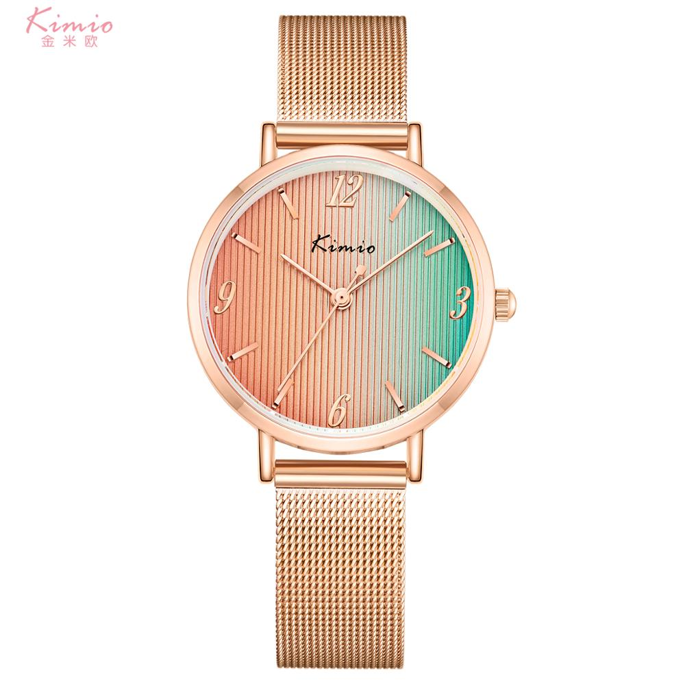 KIMIO Hardlex Glass Steel Mesh Band Dress Watch Colorful Gradient Vertical Pattern Ultra Thin Dress  Watches For Ladies