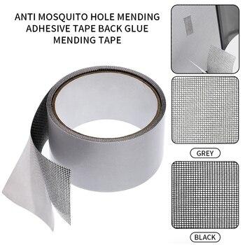 Screen Repair Tape Window Door Waterproof Patch Self-adhesive Super Fix Anti-Insect Door Mosquito Net Mesh Broken Holes Repair