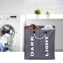 3/2/1 секция складная корзина для белья Оксфорд стирки белья многофункциональная сумка для хранения грязной одежды органайзер для хранения