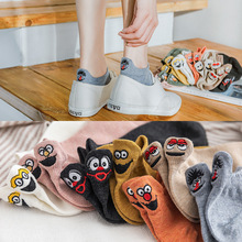 1pair Kawaii Embroidered Women Socks Fashion Ankle Funny Candy Color Cotton Cute Cartoon Pattern Sock Sokken