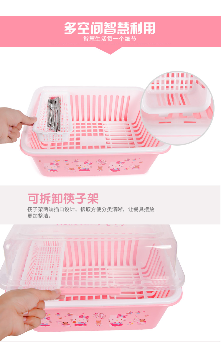 Hello Kitty Dish Drying Rack Pan Organizer Kitchen Sink Organizer Bowl Storage with Lid Sink Drying Rack Dishes Plates Storage