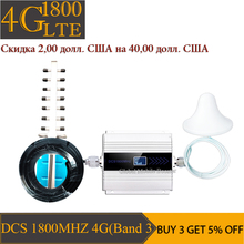 4g signal booster 1800 MHz Cellular Amplifier gsm repeater LTE DCS 1800MHZ Mobile Signal Booster 2G 4G