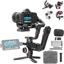 Zhiyun رافعة 3 مختبر 3 محور يده Gimbal DSLR مثبت كاميرا هيكل تنوعا ، ViaTouch التحكم ، الحمولة 4.6 كجم لسوني A7