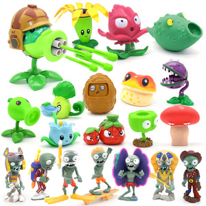 1pcs New Plants vs Zombies Peashooter gatling pea shooter PVC Action Figure Model Toy dolls Shooting Toy Kids Gifts For boys
