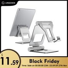 Lingchenタブレットスタンドアジャスタブル折りたたみタブレットホルダーipadの 7.9 9.7 アルミ合金デスクトップスタンドipadのミニ/ipad空気