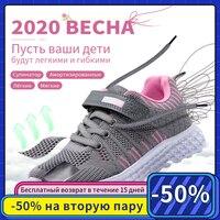 MMnun 2020 ילדים חדשים נעלי נוגד החלקה רך תחתון Sneaker מקרית שטוח סניקרס נעלי ילדי גודל 27-37 ML6010