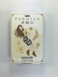 L13-бумажные открытки для мальчиков и девочек (1 упаковка = 28 штук)