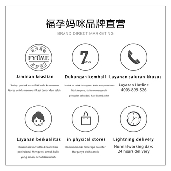 FYUME Maternity Bird's Nest Collagen Skin care products for pregnant women during lactation Cleanser+Toner+Lotion+Essence+Cream 5