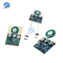 30sオーディオ音声録音再生モジュールボタン/感光/ボタンと延長コードグリーティングカード