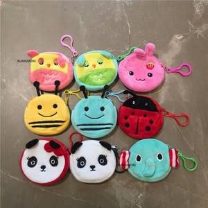 multi-models, plush animal purse , 8cm mini small key hook pendant kid's Plush Purse