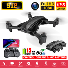 RC Quadcopter 912 Drone GPS 1080P HD Wide Angle Camera 5G WIFI FPV Foldable Selfie Drones Professional 500m Control Distance