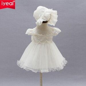 IYEAL/летние платья для девочек платье принцессы на день рождения для маленьких девочек 1 год крестильное платье для новорожденных Vestido Infantil