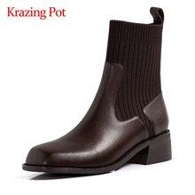 Krazing pot/вязаные ботинки из натуральной кожи на среднем каблуке