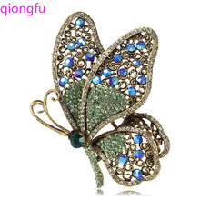 Qiongfu Butterfly Brooch Ornament Big Butterfly Brooch Retro Brooch Clothing Accessories Brooch Pin Brick Brooch rhinestoned butterfly brooch