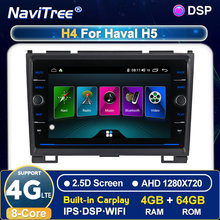 Ram 4G + 64G Rom Auto Radio Dvd Multimedia Video Player Gps Voor Great Wall Hover H5 H3 2din Autoradio Navigatie Bt Wifi 2 Din Dsp(China)