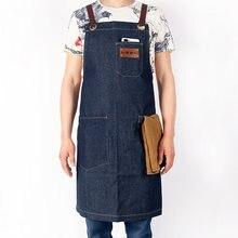 Женский и мужской джинсовый фартук weeyi модные регулируемые
