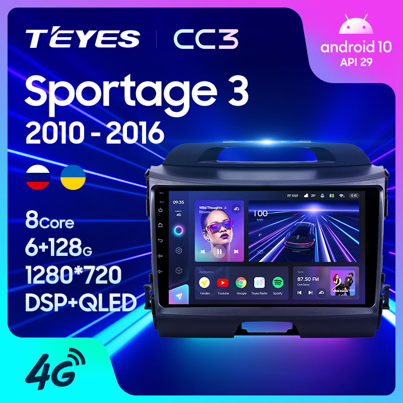 TEYES CC3 Штатная магнитола For Киа Спортейдж 3 SL For Kia Sportage 3 SL 2010 - 2016 до 8-ЯДЕР, до 6 + 128ГБ 27EQ + DSP автомагнитола 2 DIN DVD GPS android 10 мультимедиа автомобиля г...