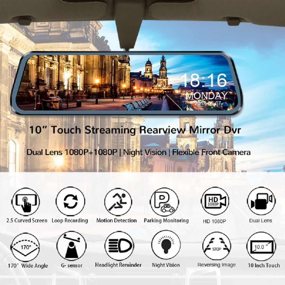 12 بوصة شاشة تعمل باللمس سيارة مرآة الرؤية الخلفية داش كاميرا مرآة FHD جهاز تسجيل فيديو رقمي للسيارات مرآة عدسة مزدوجة مع كاميرا الرؤية الخلفية مسجل داشكام