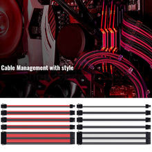 18awg at x/pci e комплект удлинительных кабелей atx24pin/eps