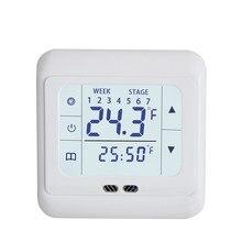 Elektrische Unter Boden Heizung Thermostat Auto Control Zimmer Temperatur Controller System Weiß/Blau/Grün Lcd-hintergrundbeleuchtung