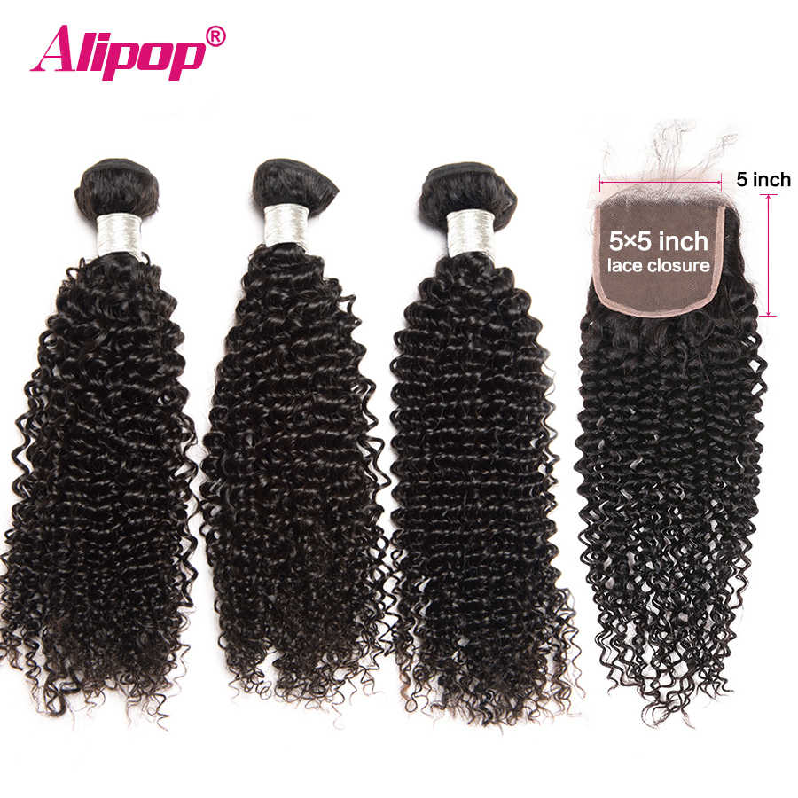 5x5 Lace Closure Mongolian Kinky Curly Hair Bundles With Closure Human Hair 3 Bundles With Lace Closure Remy Hair Alipop