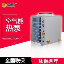 Тепловой насос с низкой температурой, 3 P, циркуляционный источник воздуха, низкотемпературный блок горячей воды, химический завод, горячая вода pro