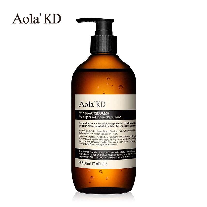 Aolaiguo Geranium Cleansing Fragrance Bath Lotion 500ml Perfume Lasting Water Lock Refreshing Clean Nourishing Skin