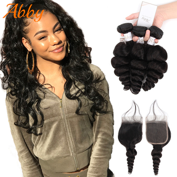 Brazilian Hair Weave Bundles With Closure Loose Wave Human hair 100% Human Hair Extensions