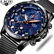 relojes hombre 2019 New Mens LIGE Fashion Casual watch for Men Date Quartz Wrist Watches Sports Chronograph Mesh Steel Watch+Box baogela chronograph black new watches mens quartz watch stainless steel mesh band slim men watch student sports wristwatch