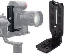 三脚カメラクイックリリースlプレートl型ブラケット 1/4 キヤノンnikon sony zhiyun feiyutechマンフロット