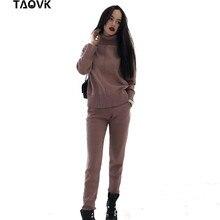 Taovk女性のニットスーツ春セーターセットミッドラインタートルネックプルオーバーセーターパンツ 2 枚セット暖かいジョギング衣装