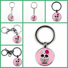 Fashion Cute Candy Color Skull Owl Photo Keychain Men Women Key Ring Temperament Pendant Glass Charm Chain Gift Quality
