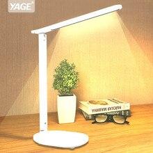 YAGE Alarm настольная лампа USB заряжаемый светодиодный настольный светильник 28 светодиодный настольный светильник для чтения книг светильник Светодиодный настольный сенсорный светильник 3 цвета