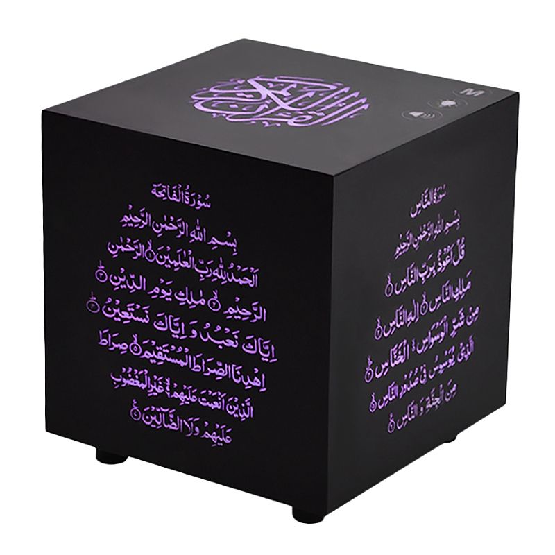 Wireless Bluetooth Speaker Quran Cube Speaker Press Color Quran Speakers Play Music with Flashing Lights