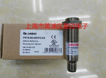 """Shanghai Lanbao"" photoelectric switch, metal case PR18-BC40DPO-E2, connector"