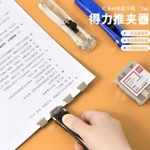 Yoofun Mini Metal Paper Cliper Easy Clip Refills Large Capacity Folder Binding Paper Machine Paperless Office School Supplies