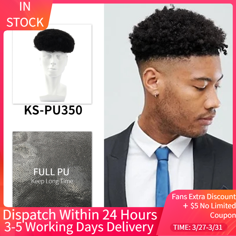 MW Mens Toupee Wig Full PU Afro Kinky Curly 8x10 Replacement Indian Human Remy Hair System All PU Hairpieces For Men 6 Inches