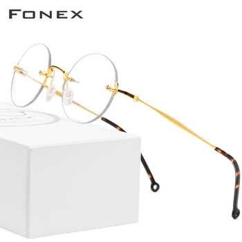 FONEX Pure Titanium Rimless Optical Glasses Frame Men New Vintage Round Prescription Eyeglasses Women Myopia Korean Eyewear 9141 - DISCOUNT ITEM  49% OFF All Category
