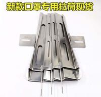 Máscaras que puxam a máquina  máquina de dobramento  não tecida  máquina de dobramento de três camadas|Conj. ferramentas elétricas|Ferramenta -