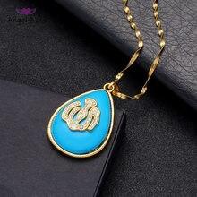 Azul turca liras moneda nueva collares de Alá para las mujeres/niñas nación tradicional árabe joyería turca iraquí musulmán colgante
