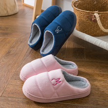 Dropshipping Women Winter Home Slippers Cartoon rabbit Shoes Soft Warm House Indoor Bedroom Lovers Couples