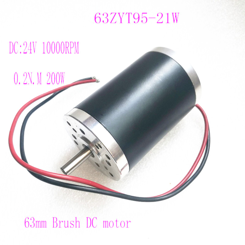 63mm Permanent Magnet Brush <font><b>DC</b></font> <font><b>Motor</b></font> 24V <font><b>200W</b></font> 10000RPM 0.2N.m PMDC Brush <font><b>Motor</b></font> 63ZYT95 image