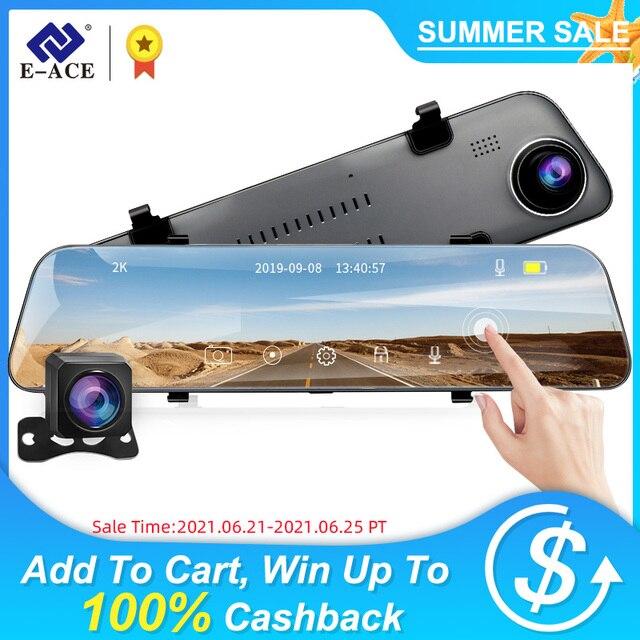 Dropshipping  2K+GPS Car DVR 12 Inch Touch IPS Mirror Dual Lens Dashcam Car Cam G sensor Video Recorder With Rear View